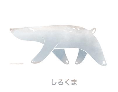 Animals Illustration II