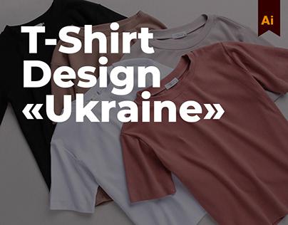 "Free T-Shirt Project ""Ukrainian Cities"""