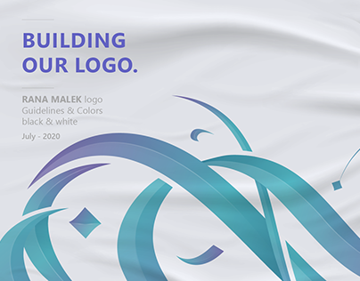 Building our Logo | RANA MALEK