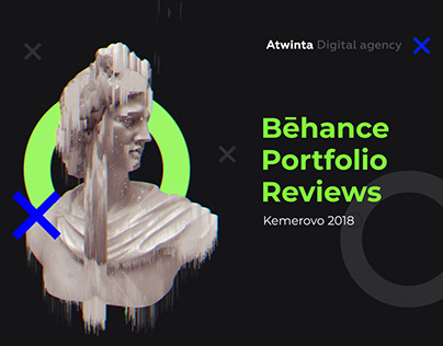 Behance portfolio review — Kemerovo
