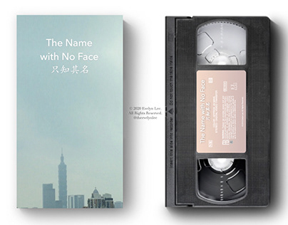 VHS mockups of my films