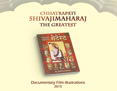 Ch.Shivaji The Greatest Documentary Film illustrations