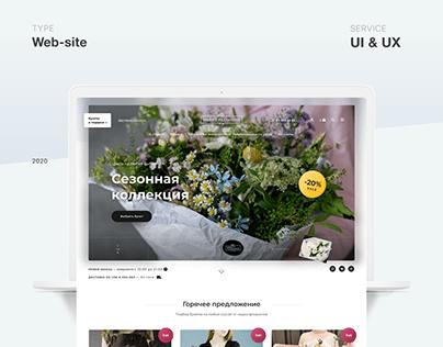 Интернет магазин по продаже цветов и букетов