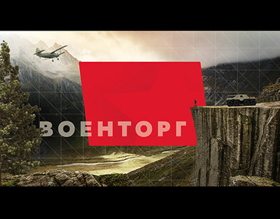Online shop (tourist and military equipment)
