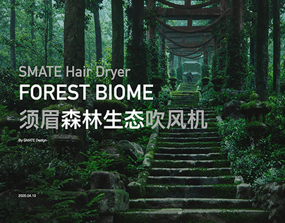 SMATE Hair Dryer FOREST BIOME