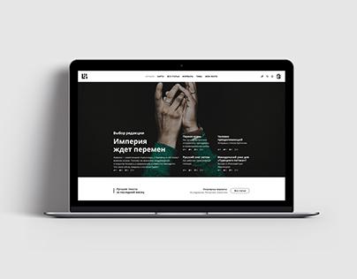 LES | Blogging Platform