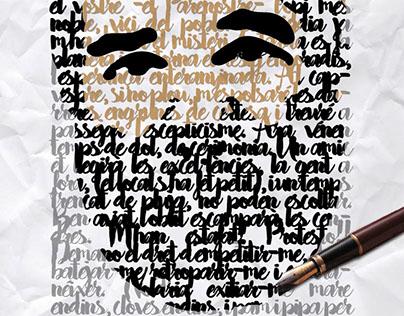 Cartell Jordi Pujiula