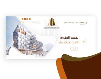 Abdullah M. Alherayes Real Estate Ui/Ux