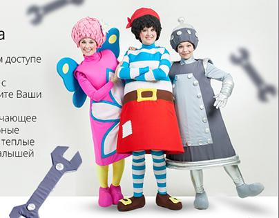 Design Chudariki Website