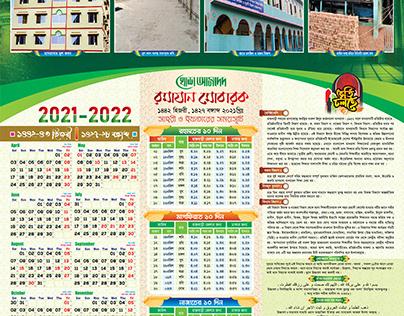Ramadan Calendar 2022.Ebrahim Khalil On Behance