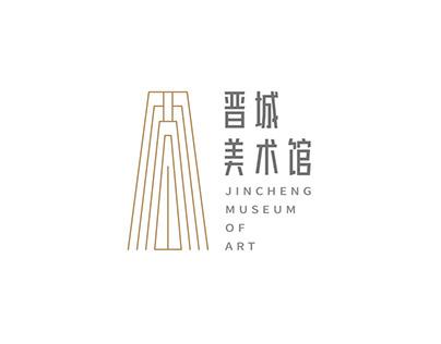 Jing Hao (Jin city) Art Museum