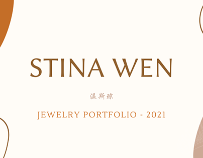 Stina Wen Jewelry Portfolio
