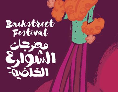 Backstreet festival 2015 - Animated