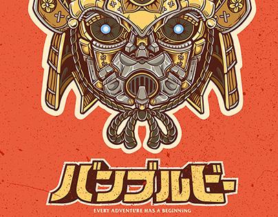 Bumblebee - Samurai Mode