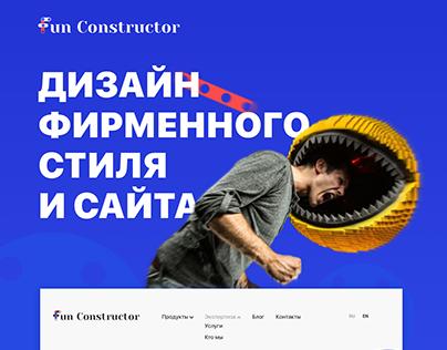 Fun Constructor web site design