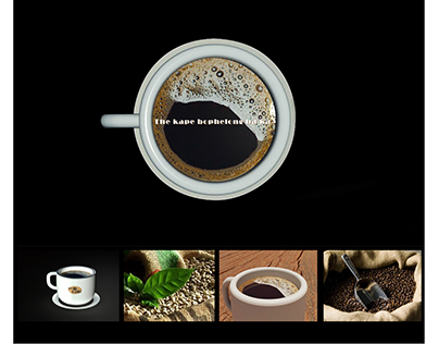Pé de Café