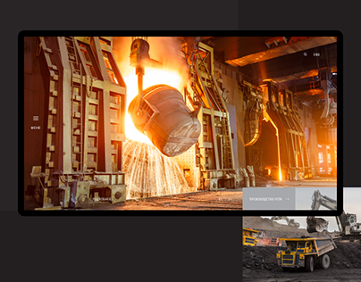 Concept for a metallurgical company