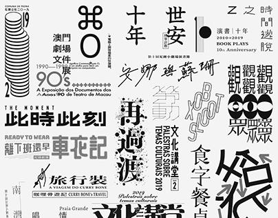Logotype 2019