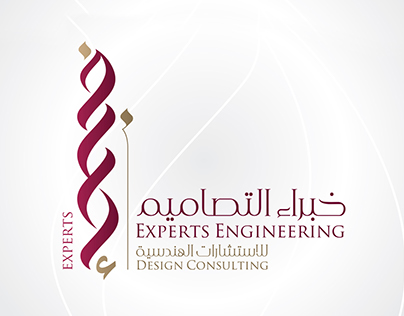 Experts Engineering Logo | شعار خبراء التصاميم