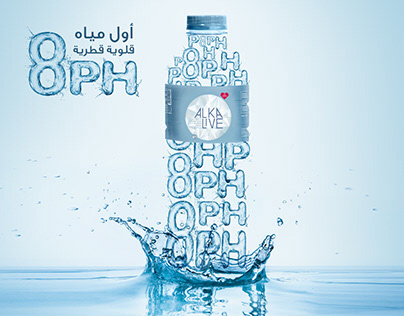 Alkalive Water