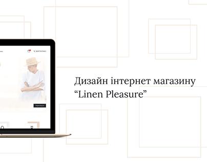 Website design. Online store