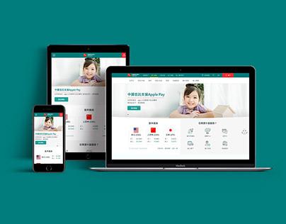 CTBC Bank Official Website