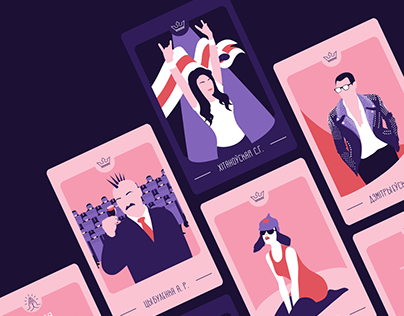 Durybary 20.20 Presidential election card game