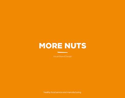 More Nuts Visual Brand Design