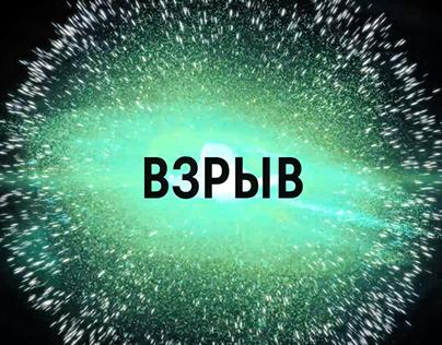 Sberbank (Music & Sound Design)