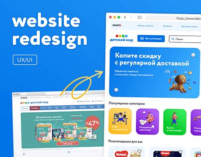 UX/UI Website Redesign