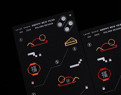 二O二O|無氏製作賀卡設計