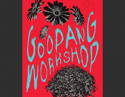 GOOPANG WORKSHOP 9
