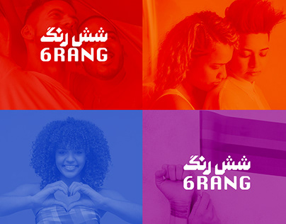 6rang Branding