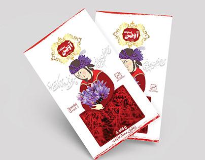 Special design of saffron packaging / Avin saffron
