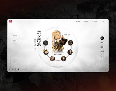 UI - Blade&Soul Revolution_ Japan Characters
