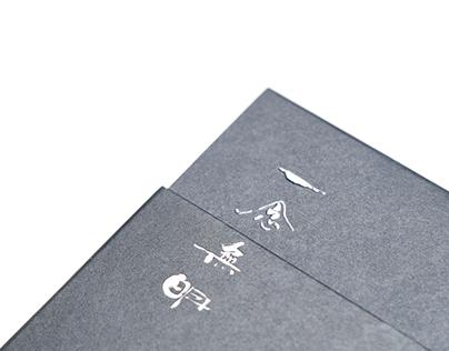 《一念無明 MAD WORLD》- DVD / Blu-ray Design