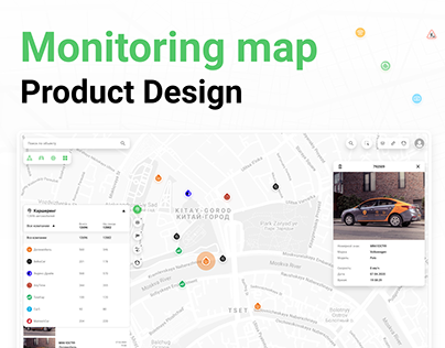 Monitoring Map for traffic management