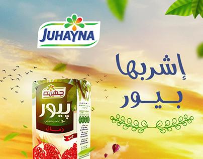 JUHAYNA Social Media post