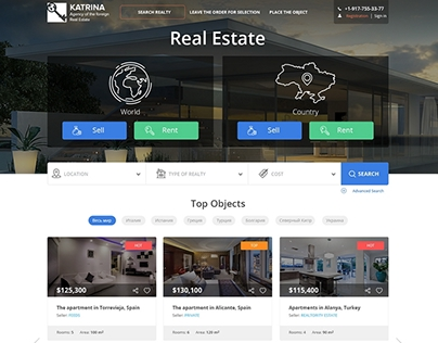 Real Estate Landing page Katrin Agency