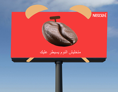 nescafe campaign -3D ads ways