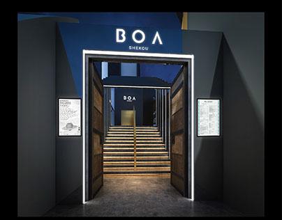 BOA CLUB空间形象设计