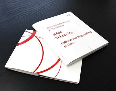 Namtchun-Mo Catalog + FELICE VARINI Catalog