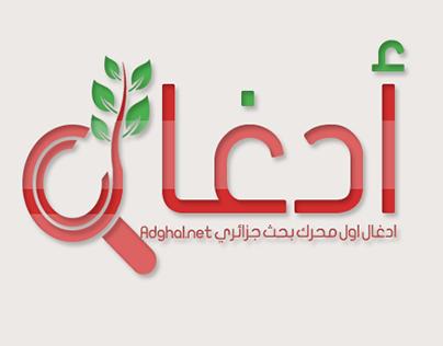 تصميم شعار محرك بحث ادغال