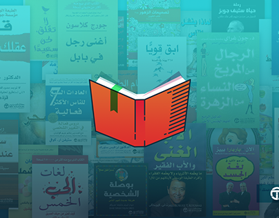 Jarir Bookstore - Top 10 Books