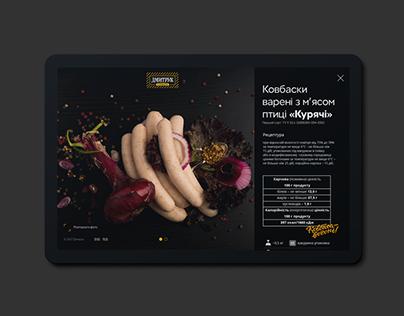 Dmytruk Grill Website