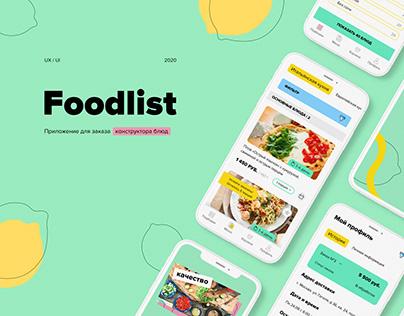 Foodlist - UI/UX Design