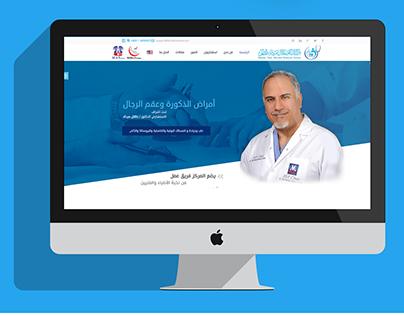 drtalalmerdad website