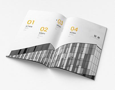 画册设计:广州明亚保险经纪宣传画册