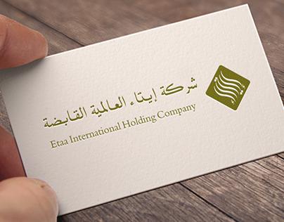 تصميم شعار شركة إيتاء العالمية القابضة