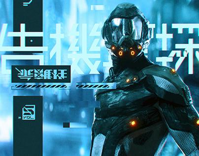 Cyber Poster Vol.4